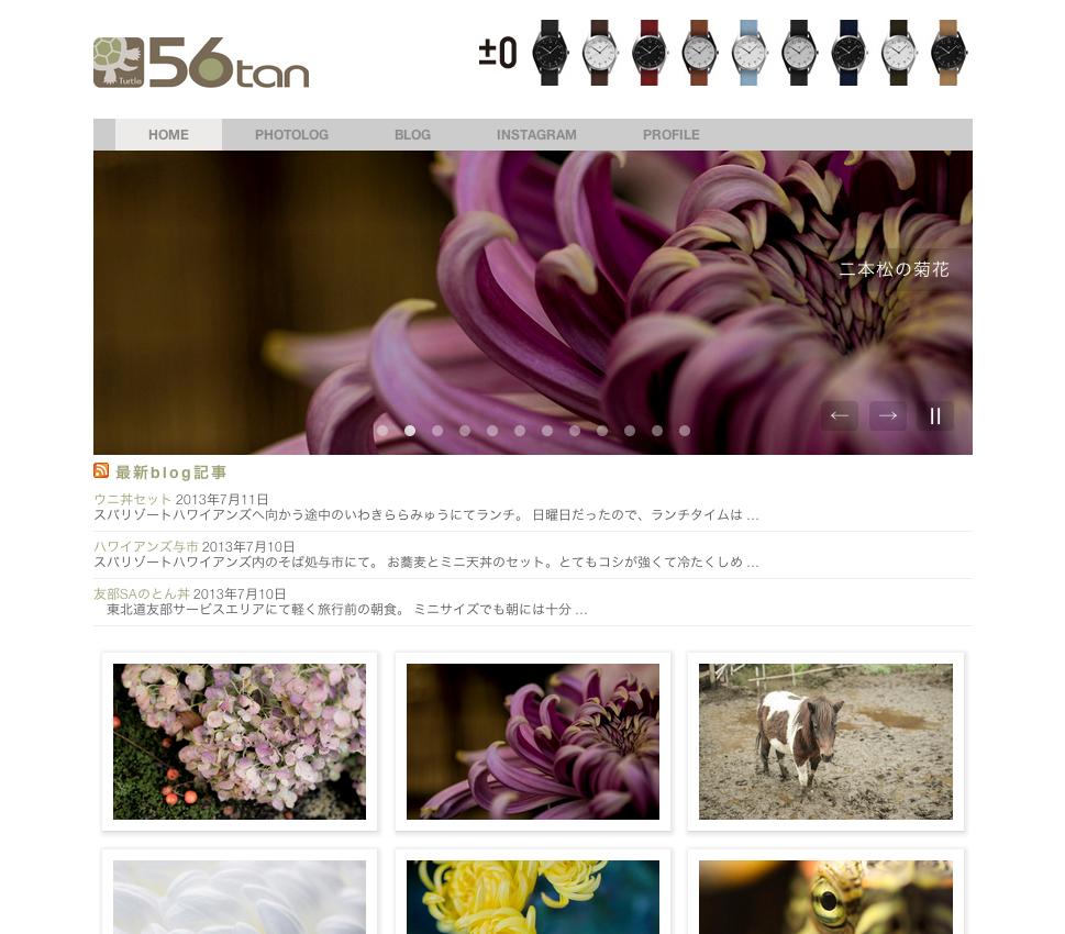スクリーンショット 2013-11-06 16.41.44