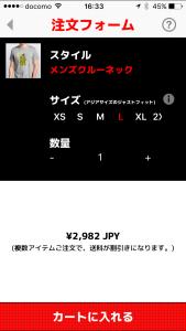 ファイル 2017-01-18 16 36 52