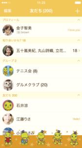スクリーンショット 2017-06-19 14.47.35